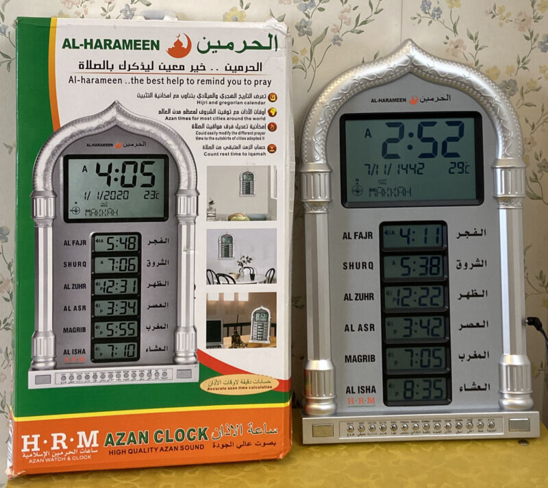 AL-HARAMEEN Azan Prayer Digital Wall Clock  *For Home/Office/Mosque*