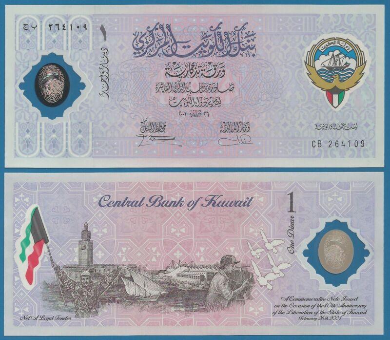 Kuwait 1 Dinars P CS2 2001 UNC Polymer COMMEMORATIVE Low Shipping! Combine FREE!