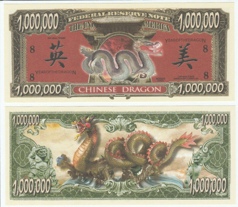 Chinese Dragon Million Dollar Bill Fake Funny Money Novelty Note + FREE SLEEVE