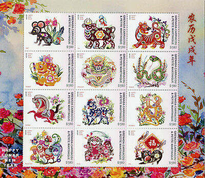 Grenada Grenadines 2018 MNH Chinese Lunar New Year of Dog Rooster 12v M/S Stamps