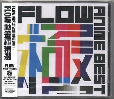 Flow: Anime Best Kiwami (2015) CD