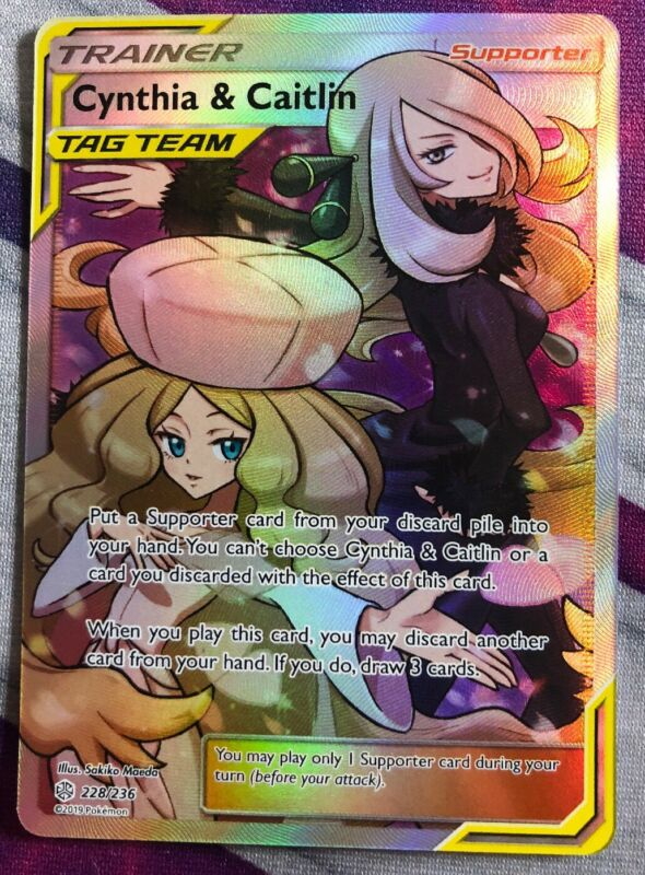 Caitlin Pokemon Cards - Find Pokemon Card Pictures With ...