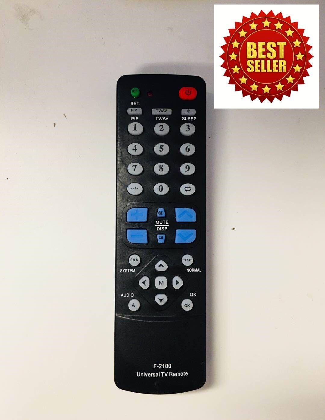 BRAND NEW UNIVERSAL Remote Control 3 Device TV VCR DVD