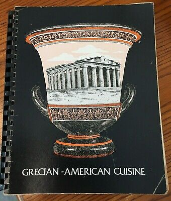 Grecian-American Cuisine Cookbook-St Paul Greek Orthodox Church N Royalton Ohio  Greek Orthodox Church