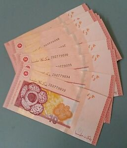 Replacement-Note-Malaysia-UNC-ZD-RM-10-Zeti-EACH-piece-running-no-available