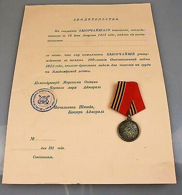 Russische zaristische Medaille Silber Russland Orden mit Urkunde