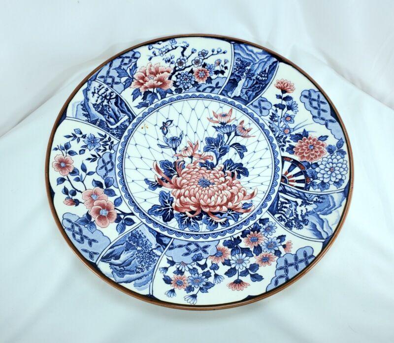 """Vintage MCI Japan Porcelain Large Plate - Floral - 15"""""""