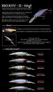PAYO-SSO-RYU-Sinking-Fishing-Lure-Crankbait-bass-mackerel-Free-Shipping