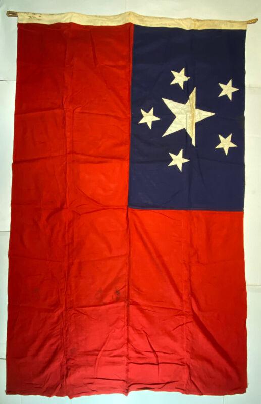 Burma Myanmar Nautical WWII  4'x6' Fabric Vintage Naval Large Maritime Flag