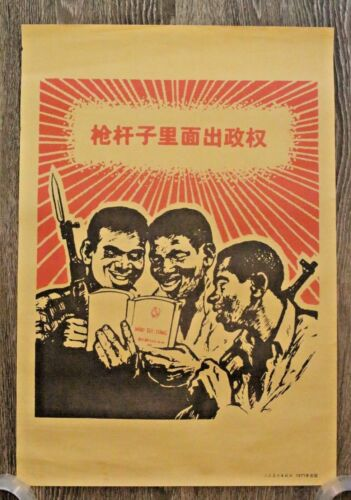 Chinese Cultural Revolution Poster 1960s Political Propaganda Vintage Original C