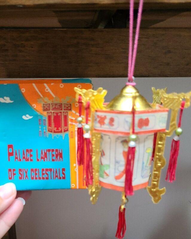 Vintage Palace Lantern Six Celestials Chinese Miniature Geisha Girls made China