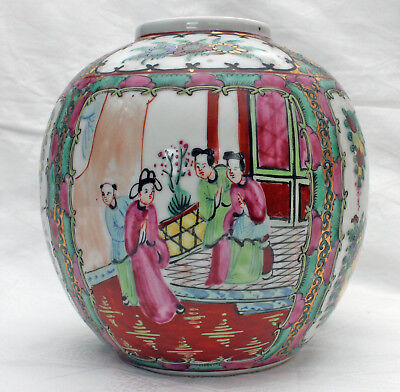 Chinese Vase in Chinese Style China Feng Shui approx. 60 - 70er