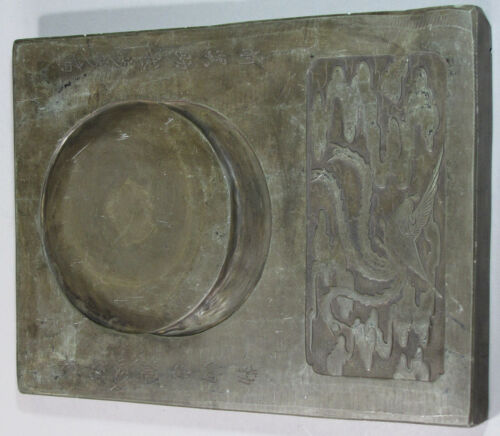 A Very Fine/Large/Old Chinese Inkstone Carved with a Phoenix in clouds-19th C.: