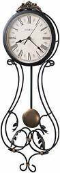 Howard Miller Paulina Wall Clock 625-296 – Modern Pendulum & Quartz Movement