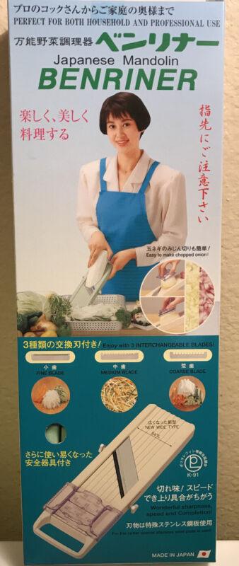 BENRINER JAPANESE MANDOLIN VEGETABLE SLICER-MADE IN JAPAN (Green)