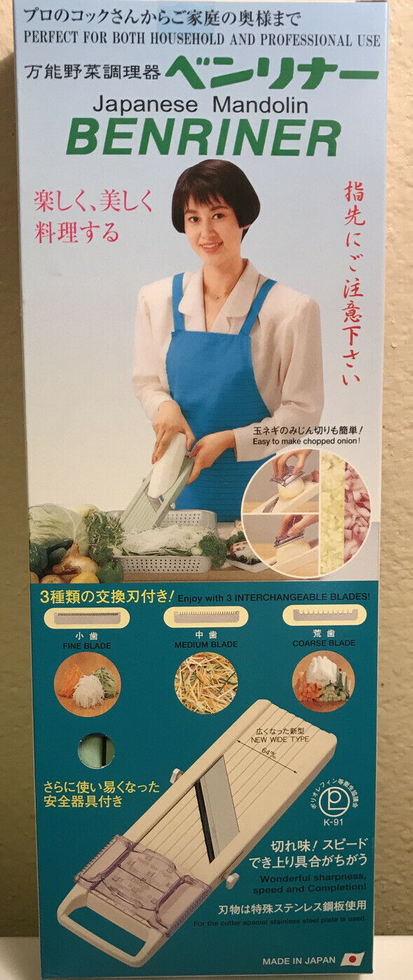 BENRINER JAPANESE MANDOLIN VEGETABLE SLICER-MADE IN JAPAN
