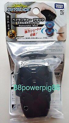 Takara Tomy Beyblade Burst B-78 String / Bey Launcher Black US Seller