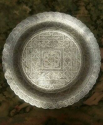 PERSIAN ART EXHIBITION GIGANTIC & MASSIVE ANTIQUE SIGNED SOLID SILVER TRAY