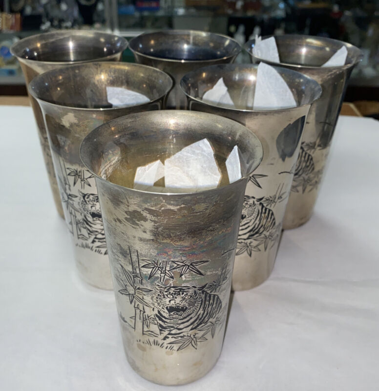Set of Vintage Silver Plated  Souvenir Cup of Korean War with Tiger and Map