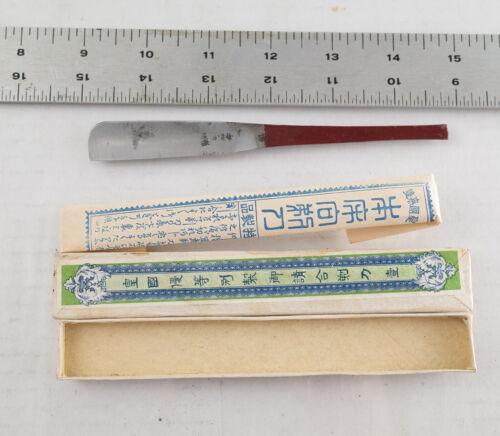NOS Kamisori Japanese Straight Razor With Box