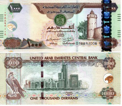 United Arab Emirates UAE 1000 Dirhams 2015 - P33d - UNC