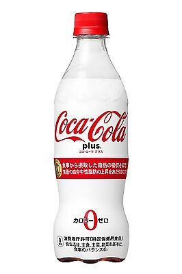 Coca Cola Japan Limited, Coca Cola Plus, 470ml