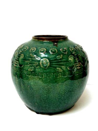 Antique Chinese Pottery Ovoid Vase