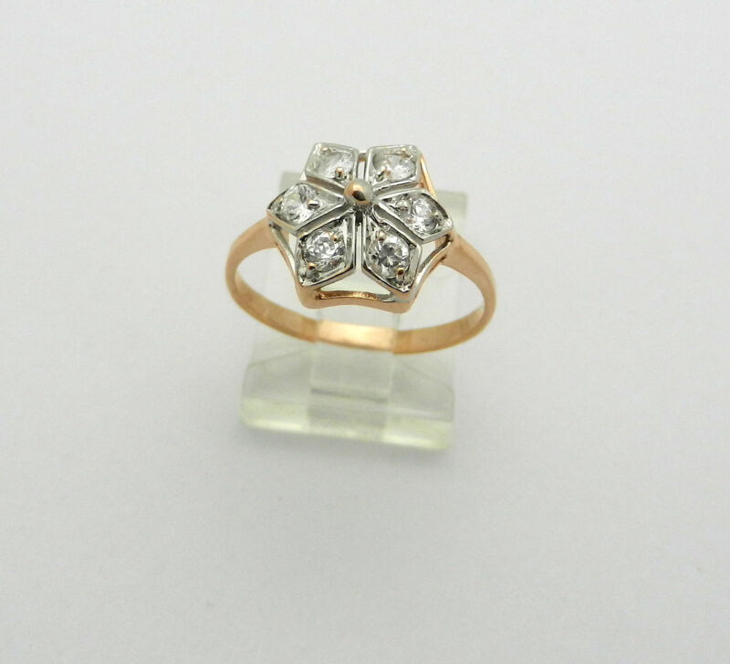 Russian Style 585 (14k) Pink Rose Gold Cluster Ring size 7.75