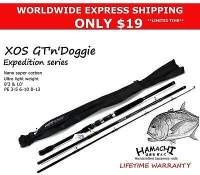 Hamachi XOS GT'n'Doggie 8'2 PE 3 - 5 / 30 - 50 lb Popper nano fishing rod pole