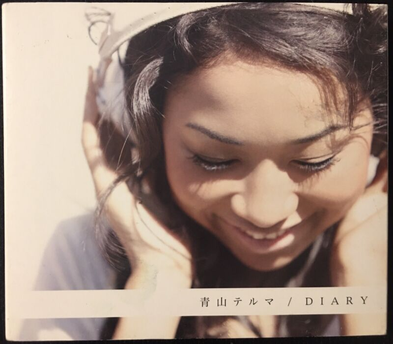AOYAMA THELMA - Diary (CD+DVD Limited Edition) JAPAN Import