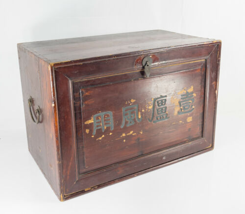 Antique Vintage Asian Chinese Decorative Lacquered Wood Box Tea Pine