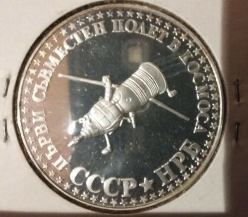 1979 Bulgaria Large  silver proof 10 leva Space Flight