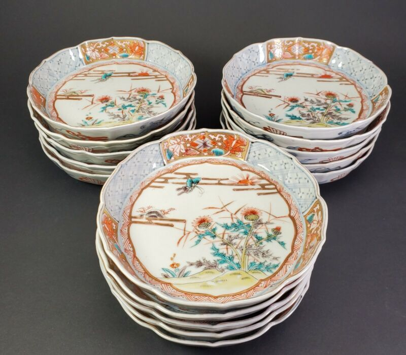 15 Antique Early Japanese Kakiemon Pottery Thistle Butterfly Scalloped Bowls