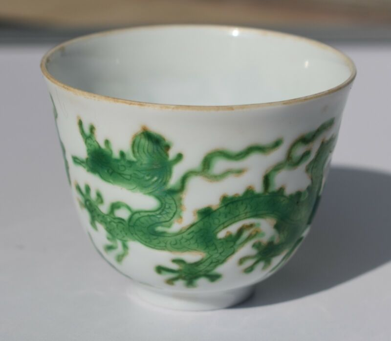 An old Chinese green glazed dragon porcelain cup, Cheunghua mark