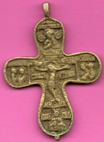 Russia Big Bronze Ortodox Cross ca 15-16 th 500