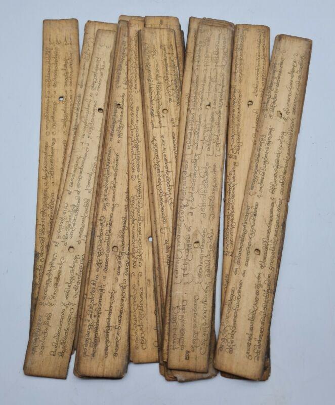 Antique East Asian Oriya Palm Leaf Manuscript - Buddhist - Tamil - 18th Century