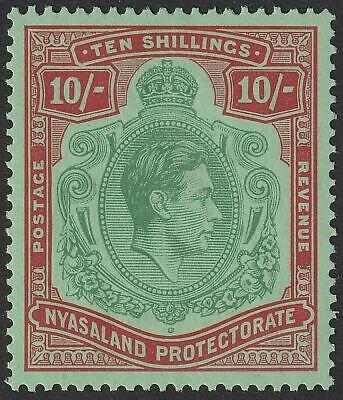 Nyasaland 1938 KGVI 10sh Emerald and Deep Red Mint SG142 cat £60