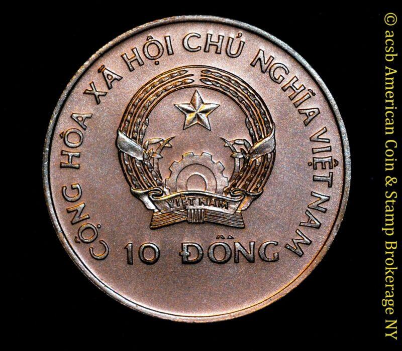 Vietnam 10 Dong 1994 UNC BU copper crown KM# 46 Soccer Player World Cup Scarce