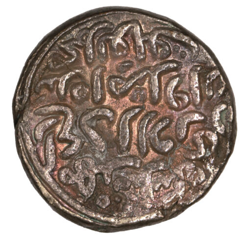 Raw India Tanka Sultan-Silver 9.0g