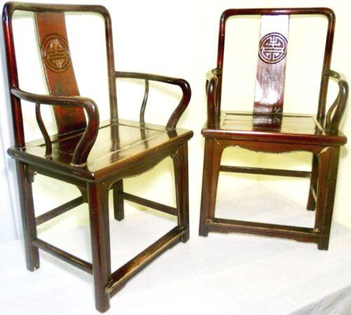 Antique Chinese Ming Arm Chairs (2727) (Pair), Circa 1800-1849
