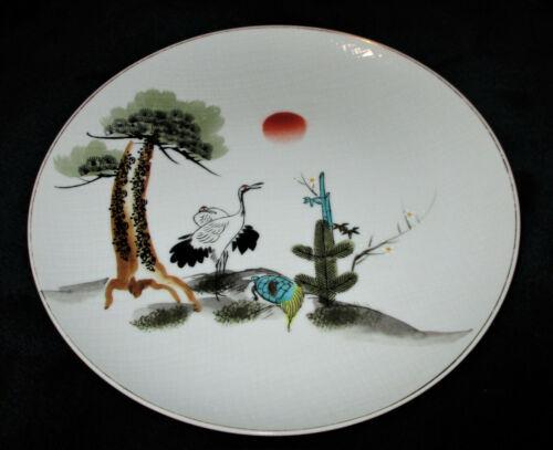"VINTAGE JAPANESE PAINTED PLATE Y.Y Mark Crane Gold Accents 10"" Diameterx 1""H  c"