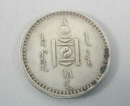 Mongolia 1925 Silver 50 Mongo Coin High Grade XF+