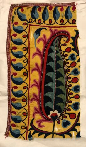 Antique India Paisley Botah Embroidery Gold  Pink Blue Remnants
