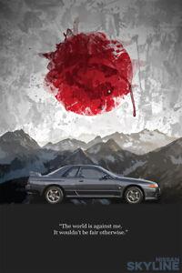 Nissan Skyline GTR R32 Poster Art Print 18x24