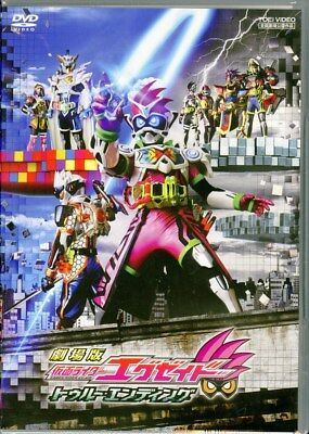 KAMEN RIDER EX-AID-KAMEN RIDER EX-AID THE MOVIE: TRUE ENDING-JAPAN DVD I71