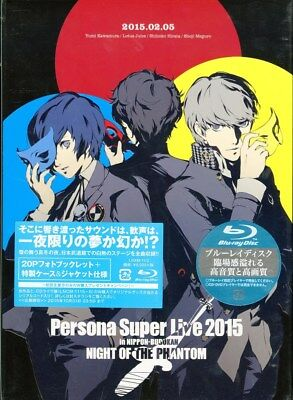 V.A.-PERSONA SUPER LIVE 2015 - IN NIPPON BUDOKAN -JAPAN Blu-ray O75