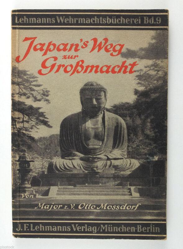 1943 Germany JAPAN