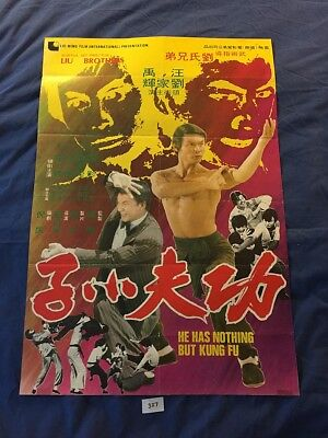 He Has Nothing But Kung Fu 21 x 30 inch Original Movie Poster (1977) PTR327