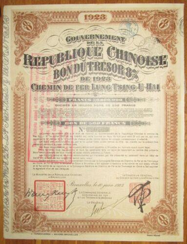 CHINA Chinese Republic Lung-Tsing-U-Hai Railway 1923 +coupons UNCANCELLED