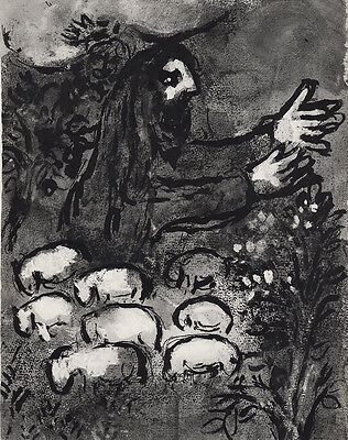 """FRAMED MARC CHAGALL 1960 Antique BIBLE SERIES Print """"Amaziah Accuses Amos"""" COA"""